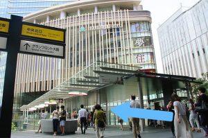 JR大阪駅からの道順3