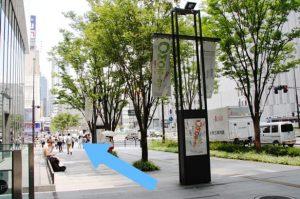 JR大阪駅からの道順5