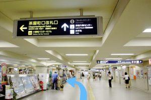 阪急梅田駅からの道順1