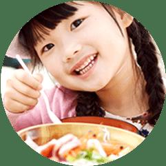 飲食機能の改善